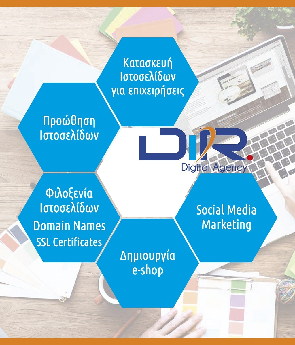 Digital Agency Athens Greece